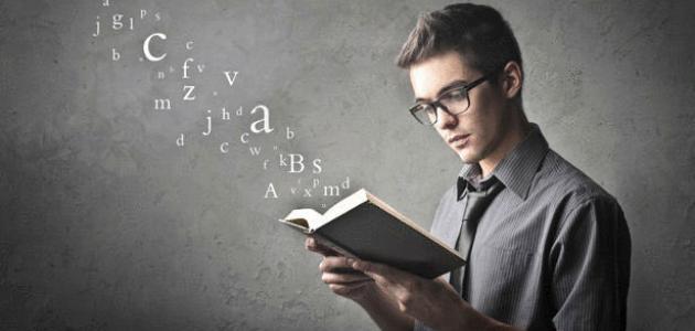 """ماذا تنتظر؟؟…مع تطبيق """"بابل"""" الجديد ستتعلم لغة جديدة في 15 دقيقة فقط في اليوم"""