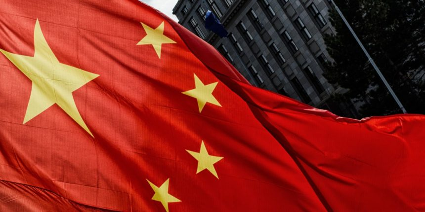 ما هي عاصمة الصين الوطنية