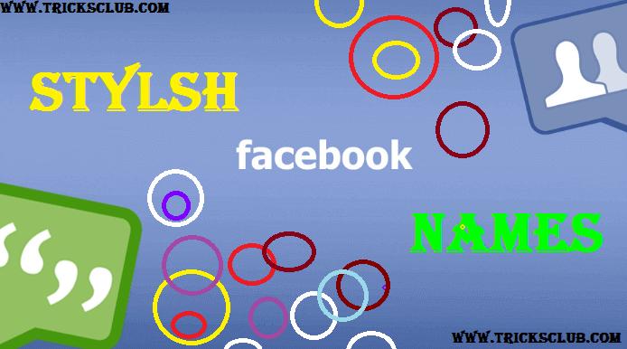 اسماء للفيس بوك بالانجليزى والعربي