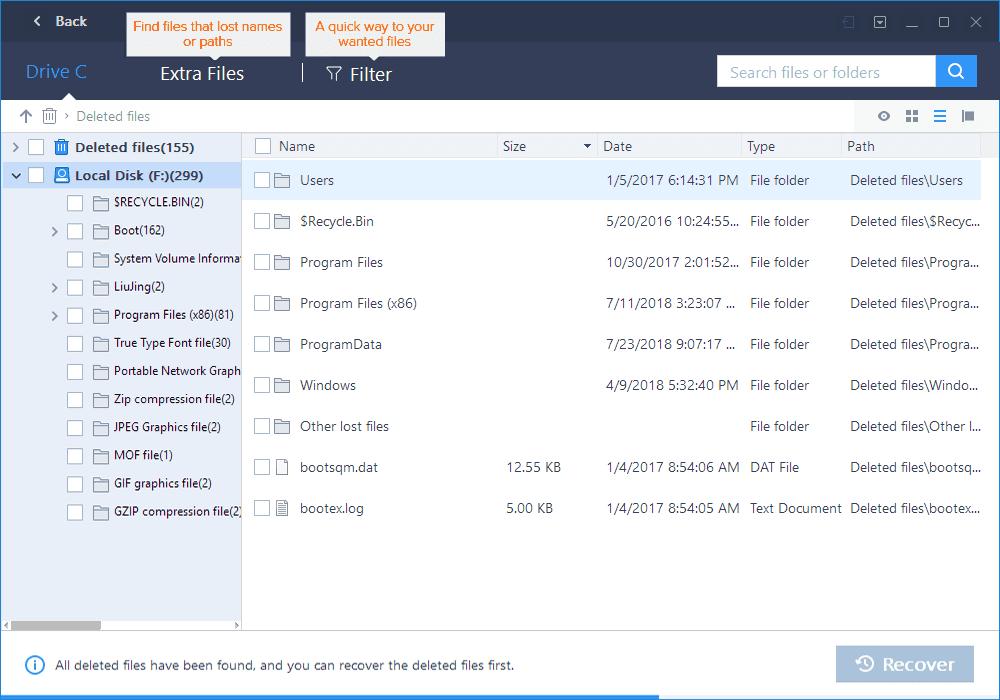 كيفية استرجاع الملفات المحذوفة من الكمبيوتر