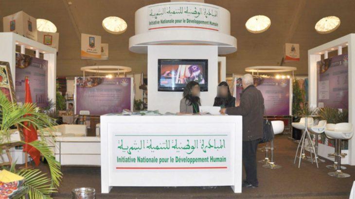 كيفية الاستفادة من المبادرة الوطنية للتنمية البشرية بالمغرب
