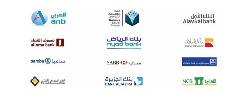 أبشر الجوازات السعودية تسجيل الدخول