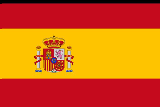 الهجرة الى اسبانيا 2020