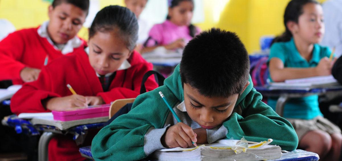 بحث عن الجودة في التعليم