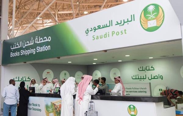 خدمة تقفي الاثر من البريد السعودي
