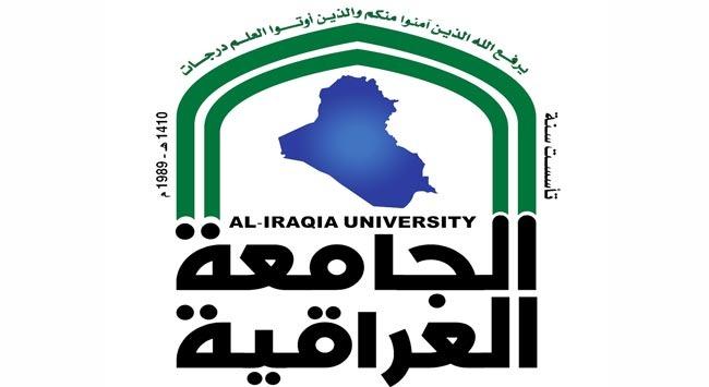 شعار الجامعة العراقية