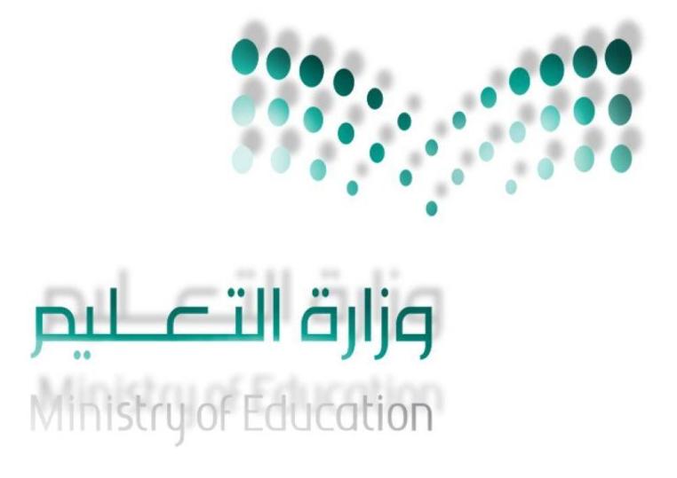 شعار وزارة التعليم معلومة