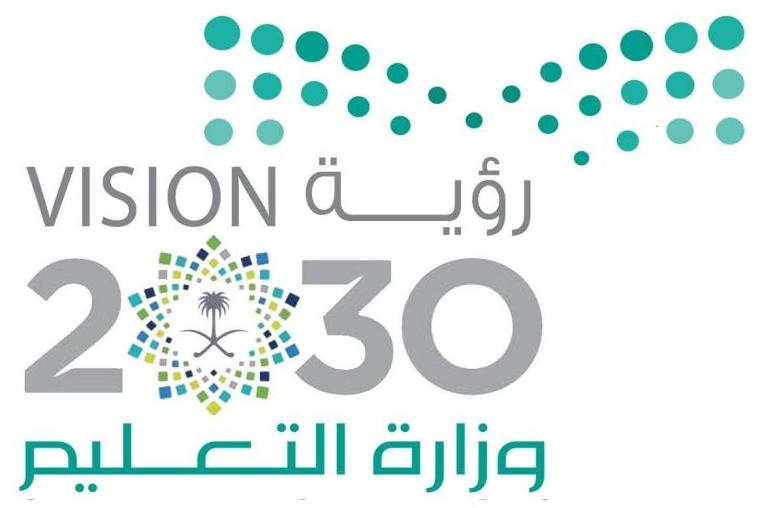 شعار وزارة التربية والتعليم السعودية Png Makusia Images
