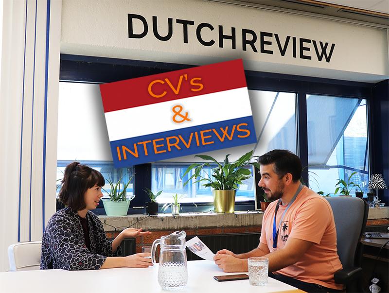 وظائف في هولندا 2020