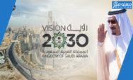 انجازات الملك سلمان .. 5 أعوام .. إنجازات وإصلاحات شاملة ..رؤية المملكة 2030