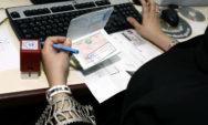 استعلام عن تأشيرة خروج نهائي برقم الاقامة