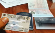 استعلام عن صلاحية الاقامة برقم الاقامة الكويت
