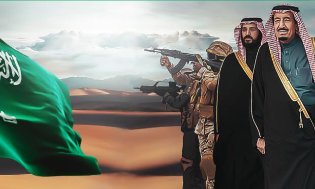 التجنيد الموحد للقوات المسلحة بالمملكة العربية السعودية