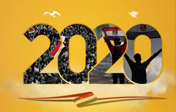 تردد قناة مكملين 2020 / 1441