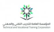 رايات نظام خدمة المتدربين ..  رايات 1442 – TVTC.gov.sa ..