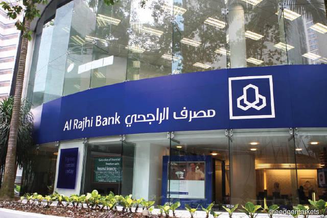 فتح حساب بنك الراجحي بأكثر من طريقة سهلة