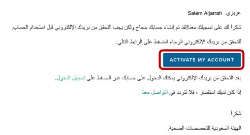 ممارس بلس mumaris plus الهيئة السعودية للتخصصات الصحية llhvs