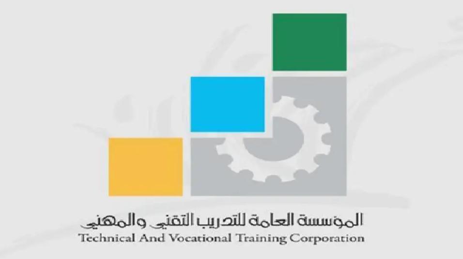 شعار المؤسسة العامة للتدريب التقني والمهني شفاف