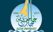 شعار جامعة جازان png