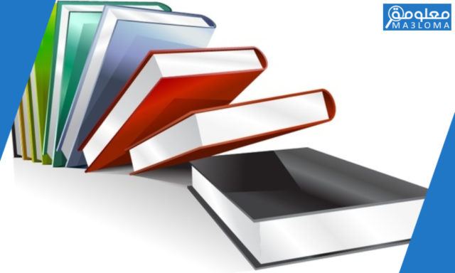 كتبي ثالث متوسط .. جميع كتب الصف الثالث المتوسط 1442 ..