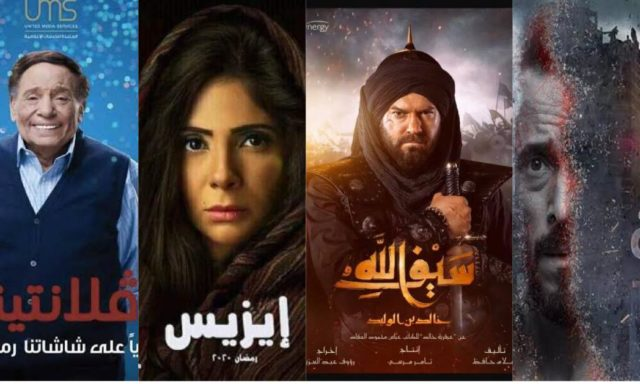 افضل مسلسلات رمضان 1442