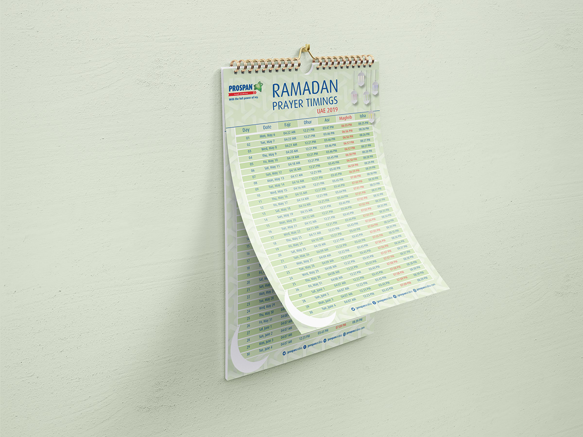امساكية شهر رمضان 1441