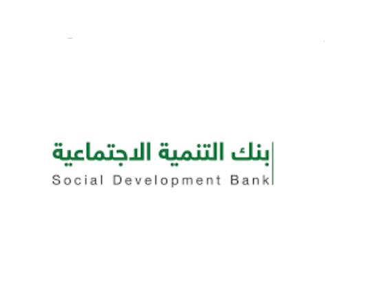 بنك التنمية الاجتماعية كنف