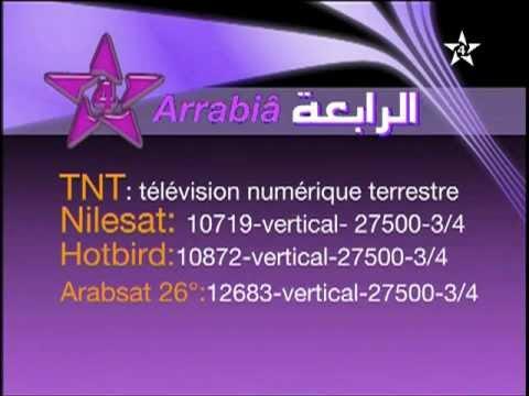 تردد قناة الرابعة المغربية 2020 Arrabia TV