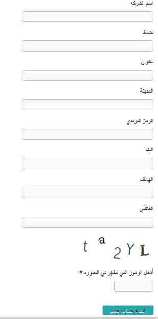 تسجيل الدخول الى حسابي في الضمان الاجتماعي Cnss معلومة