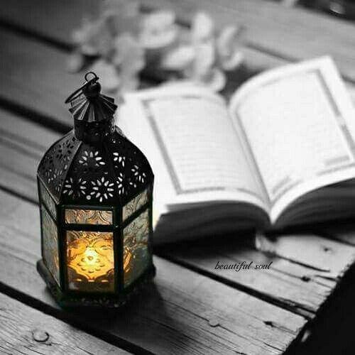 خطة العشر الاواخر من رمضان