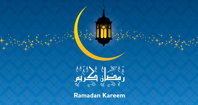 كيف نستعد لصيام رمضان