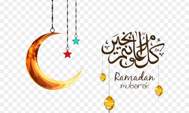 رسائل تهنئة رمضان 2020 مصورة ومكتوبة