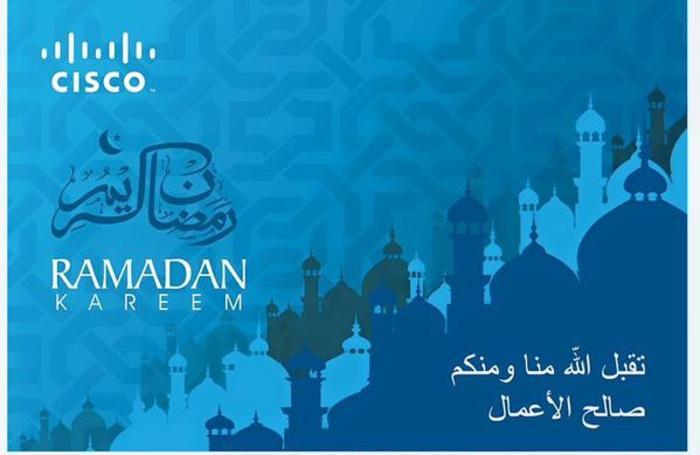 ملصقات رمضانية