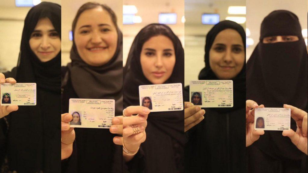 حجز موعد رخصة قيادة للنساء 1441