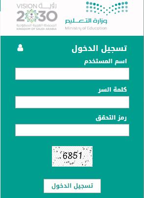 رابط استعلام نتائج الطلاب 1441