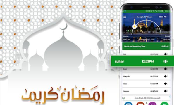 موعد أذان المغرب في رمضان 2020