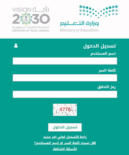 نتائج الطلاب برقم الهويه 1441 رابط مباشر