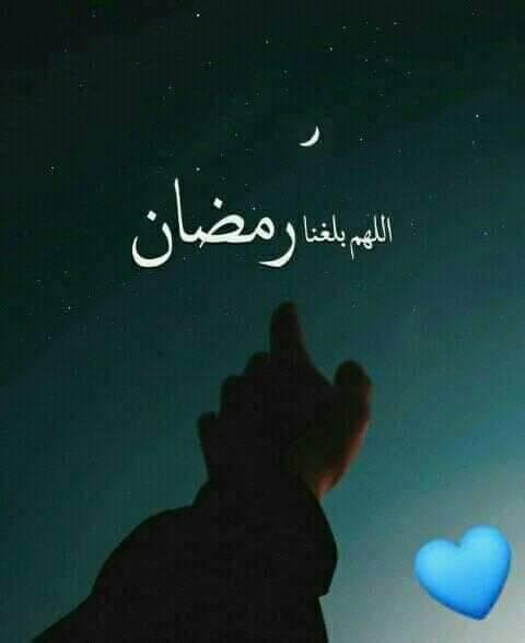 خلفيات صور رمضان كريم 1441 / 2020