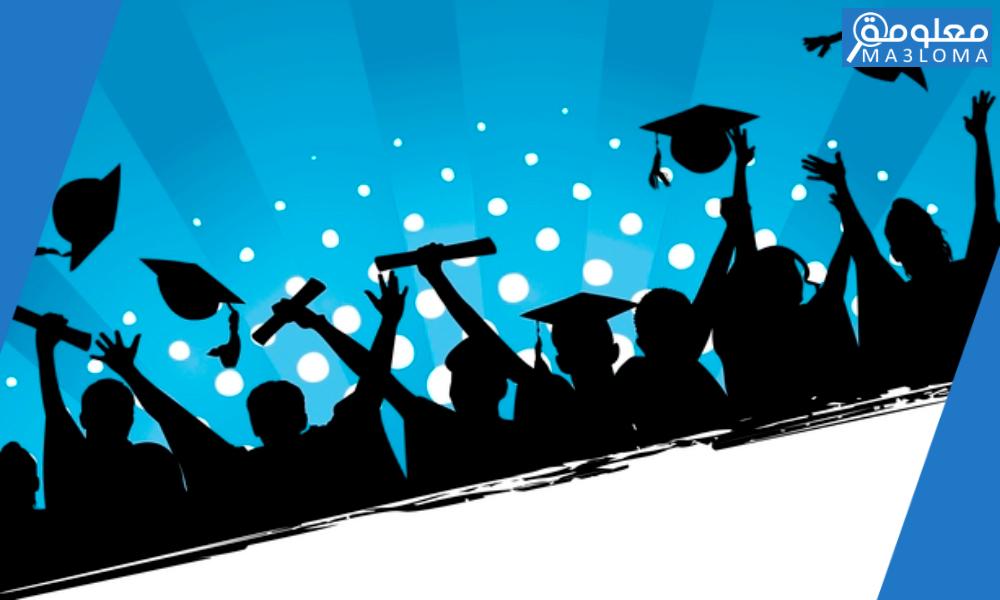 خطبة محفلية عن التخرج 2021 صالحة لكل مستوى دراسي