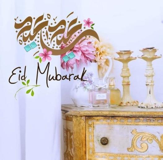 بوستات وعبارات تهنئة عيد الفطر 2020 مكتوبة مع بطاقات تهنئة بالعيد للاصدقاء والاحباب