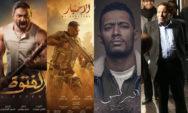 مواعيد مسلسلات رمضان ٢٠٢٠ والقنوات الناقلة