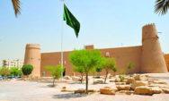 قصر المصمك واهميته التاريخيه والحضاريه