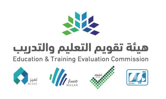 رابط منصة Examsoft للاختبار التحصيلي عن بعد بالسعودية