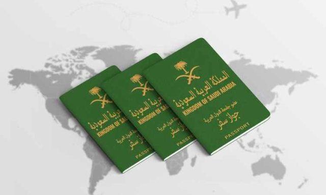 طرق استخراج جواز سفر لطفل رضيع 1441 بالسعودية