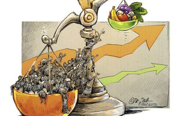 مقدمة عن الزيادة السكانية والامن الغدائي