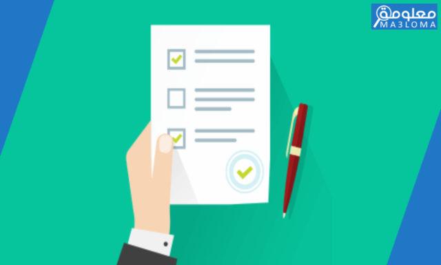 نماذج اختبارات المؤسسة العامة للتدريب التقني والمهني doc