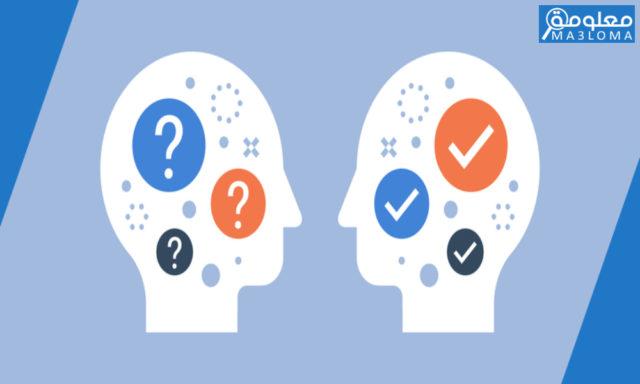 اسئلة عامة واجابتها صعبة وسهلة مع خيارات