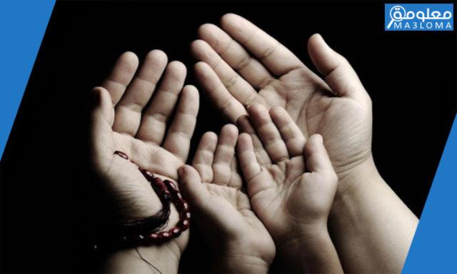 ادعية لحفظ النفس والاهل من كل ما يصيبها من شرور