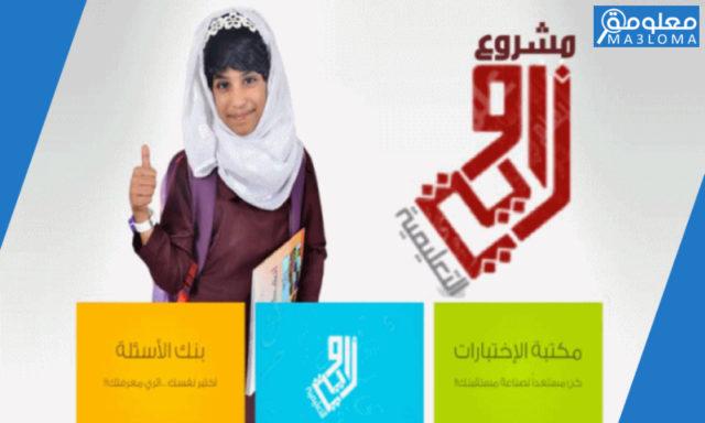 البوابه التعليميه سلطنة عمان زاويتي مكتبة الاختبارات