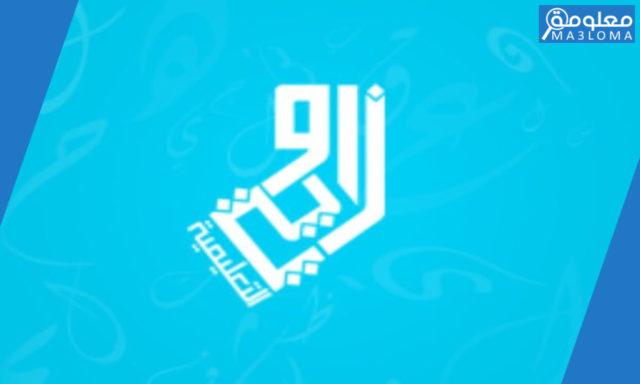 وزارة التربية والتعليم زاويتي مكتبة الاختبارات سلطنة عمان